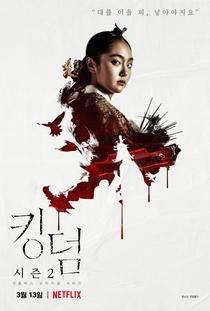 Kingdom (2ª Temporada) - Poster / Capa / Cartaz - Oficial 6