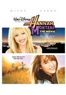 Hannah Montana: O Filme (Hannah Montana: The Movie)