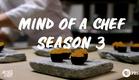 Mind of a Chef Season 3 Teaser