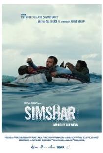 Simshar - Poster / Capa / Cartaz - Oficial 1