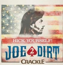 Joe Sujo 2 - Poster / Capa / Cartaz - Oficial 3
