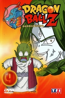 Dragon Ball Z (2ª Temporada) - Poster / Capa / Cartaz - Oficial 20