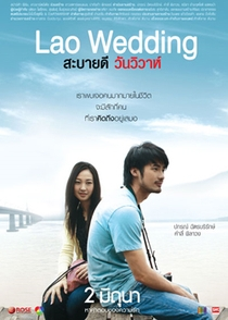 Lao Wedding - Poster / Capa / Cartaz - Oficial 1