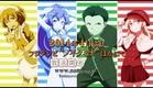 Ryuugajou Nanana no Maizoukin TV anime PV