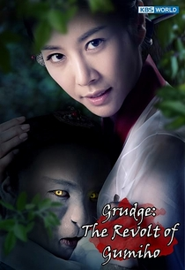 Gumiho: Tale of the Fox's Child - Poster / Capa / Cartaz - Oficial 2