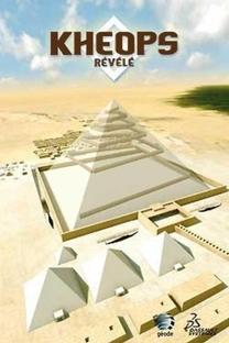 Khufu Revelada - Poster / Capa / Cartaz - Oficial 1