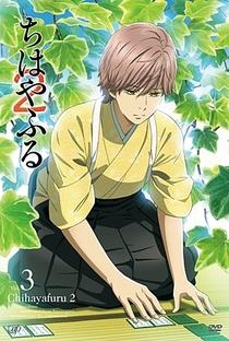 Chihayafuru (2ª Temporada) - Poster / Capa / Cartaz - Oficial 3