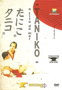 Taniko - Rito do Mar - Poster / Capa / Cartaz - Oficial 1