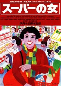 A Mulher do Supermercado - Poster / Capa / Cartaz - Oficial 1