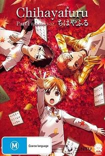Chihayafuru (1ª Temporada) - Poster / Capa / Cartaz - Oficial 7