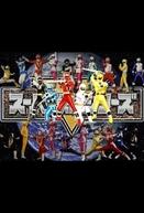 Mundo Super Sentai (Super Sentai World)