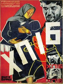 Pão - Poster / Capa / Cartaz - Oficial 1