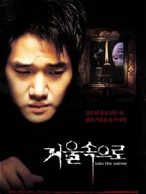 Espelho - Poster / Capa / Cartaz - Oficial 1