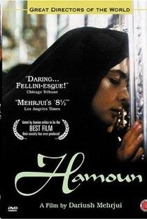 Hamoun  - Poster / Capa / Cartaz - Oficial 1
