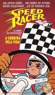 Speed Racer - A Corrida Pela Vida (Mahha GoGoGo: The Race for Life)