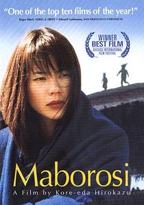 Maborosi, a Luz da Ilusão  - Poster / Capa / Cartaz - Oficial 4