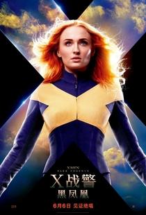 X-Men: Fênix Negra - Poster / Capa / Cartaz - Oficial 11