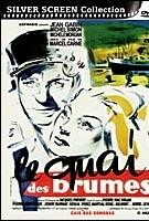 Cais das Sombras - Poster / Capa / Cartaz - Oficial 2