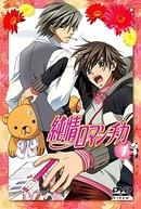 Junjou Romantica (1ª Temporada)