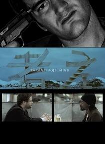 O Código Tarantino - Poster / Capa / Cartaz - Oficial 1