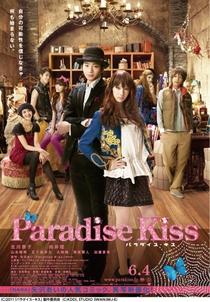 Paradise Kiss - Poster / Capa / Cartaz - Oficial 2