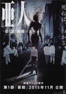 Ajin Part 1: Shoudou (Ajin: Shôdô)