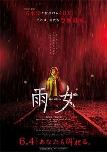 A Rain Woman - Poster / Capa / Cartaz - Oficial 1