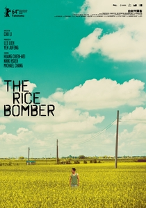 The Rice Bomber - Poster / Capa / Cartaz - Oficial 1