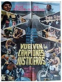 Vuelven los Campeones Justicieros - Poster / Capa / Cartaz - Oficial 1