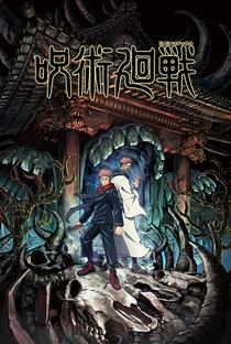 Jujutsu Kaisen (1ª Temporada) - Poster / Capa / Cartaz - Oficial 2