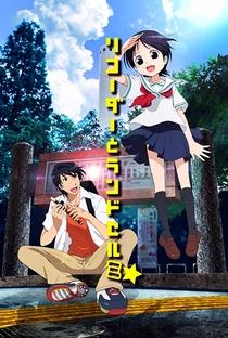 Recorder to Randoseru (3ª Temporada) - Poster / Capa / Cartaz - Oficial 1