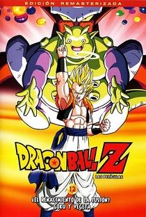 Dragon Ball Z 12: Uma Nova Fusão - Poster / Capa / Cartaz - Oficial 1