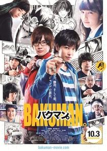 Bakuman - Poster / Capa / Cartaz - Oficial 2