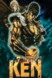 Hokuto no Ken - Poster / Capa / Cartaz - Oficial 2