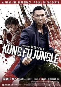 Kung Fu Mortal - Poster / Capa / Cartaz - Oficial 5