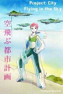 Capsule 3: Soratobu Toshi Keikaku - Poster / Capa / Cartaz - Oficial 1