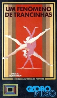 Um Fenômeno de Trancinhas - Poster / Capa / Cartaz - Oficial 1