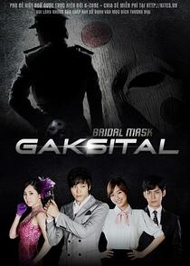 Bridal Mask - Poster / Capa / Cartaz - Oficial 8