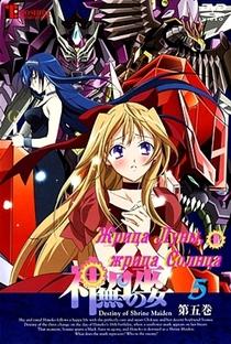 Kannazuki no Miko - Poster / Capa / Cartaz - Oficial 12