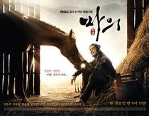 The Horse Doctor - Poster / Capa / Cartaz - Oficial 1