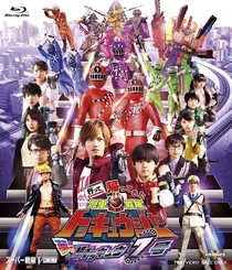 Ressha Sentai ToQger Returns: Super ToQ 7gou of Dreams - Poster / Capa / Cartaz - Oficial 1