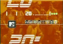 20 e Poucos Anos - MTV - Poster / Capa / Cartaz - Oficial 1