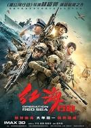 Red Sea Operation (红海行动)