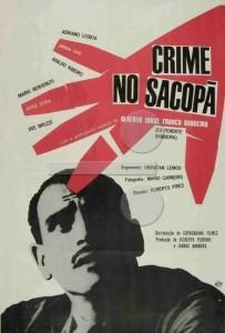 Crime no Sacopã - Poster / Capa / Cartaz - Oficial 1
