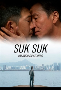 Suk Suk - Um Amor em Segredo - Poster / Capa / Cartaz - Oficial 5