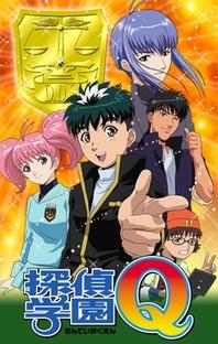 Detective Academy Q - Poster / Capa / Cartaz - Oficial 4