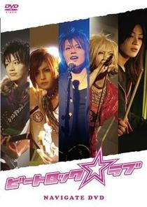 BeatRock☆Love - Poster / Capa / Cartaz - Oficial 1