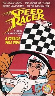 Speed Racer - A Corrida Pela Vida - Poster / Capa / Cartaz - Oficial 1