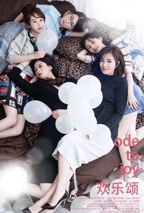 Ode to Joy (1ª Temporada) - Poster / Capa / Cartaz - Oficial 2