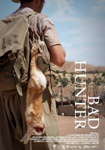Bad Hunter - Poster / Capa / Cartaz - Oficial 1